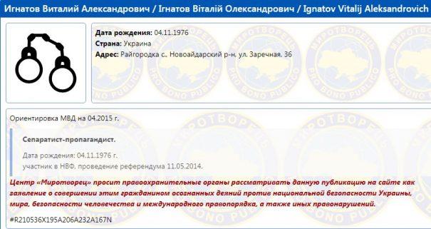 В Луганске скончался руководитель штаба Бородая
