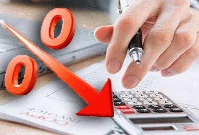 Сегодня утверждены ставки налога на недвижимость в Виннице (перечень ставок)